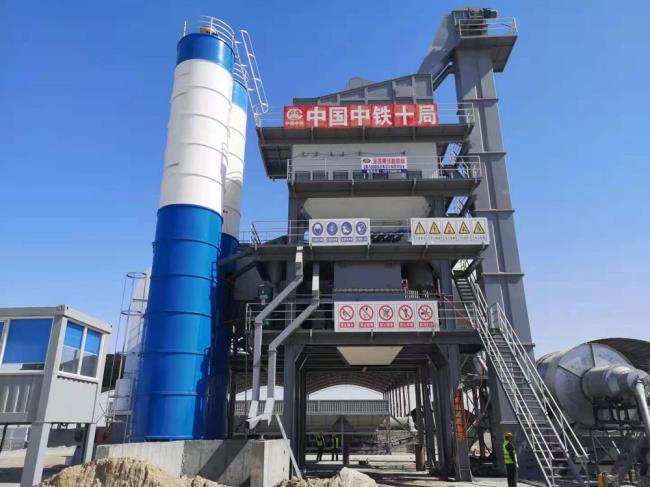 jlb-5000型沥青混合料搅拌站